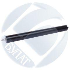 Вал резиновый Xerox DP-202/205/255/305