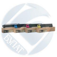 Тонер-картридж Kyocera TASKalfa 306ci TK-5195 (7k) Cyan (+чип) БУЛАТ s-Line
