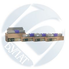 Тонер-картридж Oki C310/510/511/MC362/561 44469715 (2k) M БУЛАТ s-Line