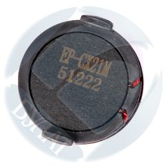Чип Epson AcuLaser CX21N S050317 Magenta (5k)