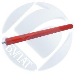 Вал резиновый Kyocera TASKAlfa 3050ci/3550ci