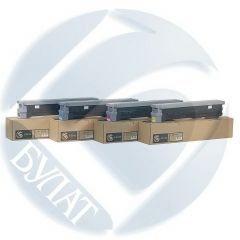 Тонер-картридж Canon CLC-4040/iR C4080 C-EXV16/C-EXV17 (30k) Black БУЛАТ s-Line