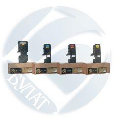 Тонер-картридж Kyocera ECOSYS P5021/M5521 TK-5230 (2.2k) Cyan (+чип) БУЛАТ s-Line