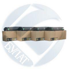 Драм-картридж Oki C822/C831 44844406 (30k) Magenta БУЛАТ s-Line (R)