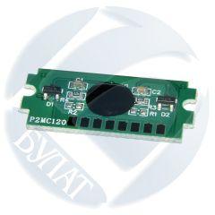 Чип Kyocera FS-1060/1125/1025 TK-1120 (3k)