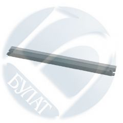 Ракель HP Color LJ 4700 (Q5950/5951/5952/5953A 643A/C/Y/M) wiper БУЛАТ r-Line