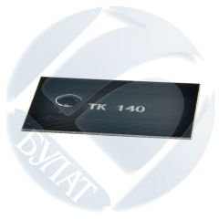 Чип Kyocera TASKalfa 250ci/300ci TK-865 Yellow (12k)