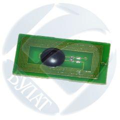 Чип Ricoh Aficio MP C3001/3501 841579 Black (22.5k)