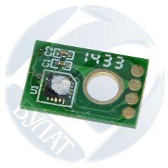 Чип Ricoh Aficio MP C4502/C5502 841686/841758 Сyan (22.5k)