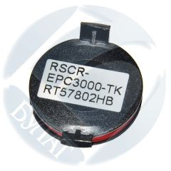Чип Epson AcuLaser C4200 S050245 Black (10k)