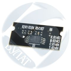 Чип Kyocera FS-C1020 TK-150 Black (6.5k)