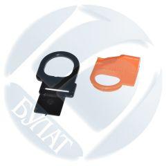 Кольцо чеки (seal clip) HP LJ P3015  (255A/X) (упак 100 шт)
