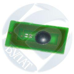 Чип Ricoh Aficio SP C220/240 SPC220E (406053/406096 Сyan (2.3k)