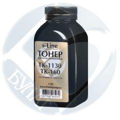 Тонер Kyocera FS-1030MFP/FS-1120D банка 120г TK-1130/160 БУЛАТ s-Line