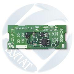 Чип Ricoh SP5100 402858 (20k)