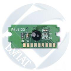 Чип Kyocera FS-4200/4300 TK-3130 (25k)