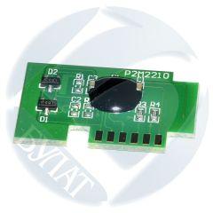 Чип Samsung SCX-4650/4655 MLT-D117S (2.5k)