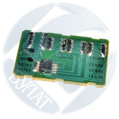 Чип Samsung SCX-5530 SCX-D5530B (8k)