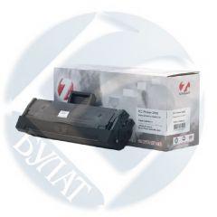 Тонер-картридж Xerox Phaser 3020/WorkCentre 3025 106R02773 (1.5k) 7Q для аппаратов,выпущенных до 01.12.2017