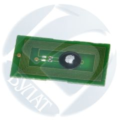 Чип Ricoh Aficio MP C2051/C2551 841504/841587 Black (10k)