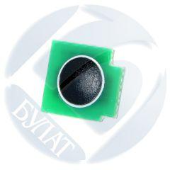 Чип HP Color LJ 2600/3600/CP4005/Canon LBP-5300/5000 Y Universal (7.5k)