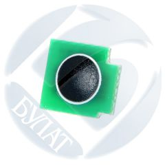 Чип HP Color LJ CP6015/CM6030/6040 CB383A Magenta (21k)