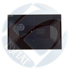 Чип Epson AcuLaser M2000/2010 C13S050435 (8k)