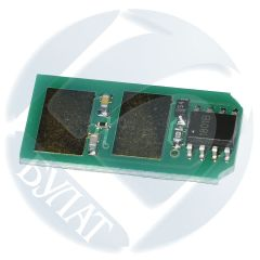 Чип Oki B401 не (MB451) (44992402/04) (2.5k)