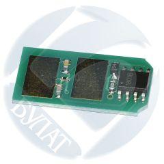 Чип Oki B401/MB441/MB451 44992402 (2.5k)