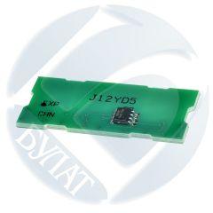 Чип Samsung ML-1630/SCX-4500 ML-D1630A (2k)