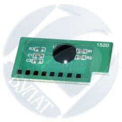Чип Samsung ML-1660/1665/SCX-3200 MLT-D104S (1.5k)