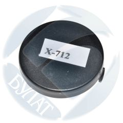 Чип Xerox DP-202/205/255/305 CT350251 (10k)