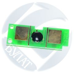 Чип HP Color LJ 1500/2500/2820/3700 C (4k)