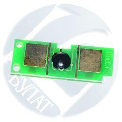 Чип HP Color LJ 1500/2500/2820/3700 Y (4k)