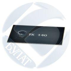 Чип Kyocera FS-C8500DN TK-880 Cyan (18k)