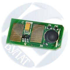 Чип Oki C510/530/MC561 44469754 Сyan (5k)