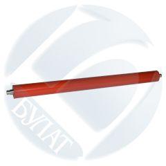 Вал резиновый Kyocera KM-2540/2560/3040/3060 2H025270