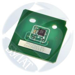 Чип Xerox WorkCentre 7525/7530/7545/7556 006R01520 Сyan (15k)