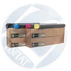 Тонер-картридж Sharp MX-2610 MX-36GTCA (15k) Cyan БУЛАТ s-Line