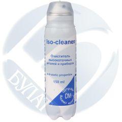 Средство для чистки фоторецепторов Isoclene 150мл