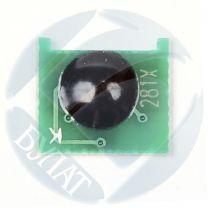 Чип HP LJ M605/M630 CF281X (25k)