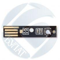 Чип Epson AcuLaser C2900/CX29 Black (3k)
