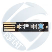 Чип Epson AcuLaser C2900/CX29 Cyan (2.5k)