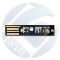 Чип Epson AcuLaser C2900/CX29 Yellow (2.5k)