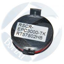 Чип Epson AcuLaser C4100 S050146 Cyan (8k)