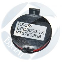 Чип Epson AcuLaser C4100 S050147 Magenta (8k)