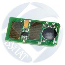 Чип Oki B710/720/730 1279001 (15k)