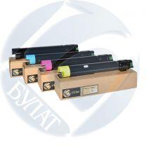Тонер-картридж Xerox Phaser 7800 106R01572 (17.2k) Y БУЛАТ s-Line