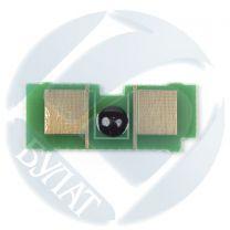Чип HP LJ Universal MMX/P2015/3005/Canon LBP-3300/3310 High Yield